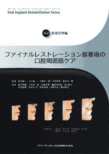 ORIシリーズ Vol.2