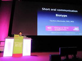 イギリスにおけるEAO学会発表の写真